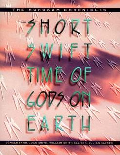 The Short, Swift Time Of Gods On Earth
