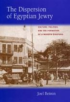The Dispersion Of Egyptian Jewry
