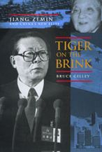 Books for download on iphone Tiger on the Brink: Jiang Zemin and China's New Elite (English literature) PDF DJVU by Bruce Gilley 9780520213951