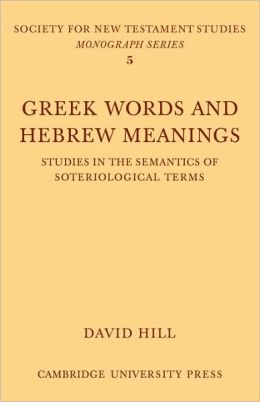 Greek Words Hebrew Meanings