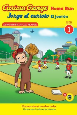 Jorge el curioso El jonron / Curious George Home Run (CGTV Reader)