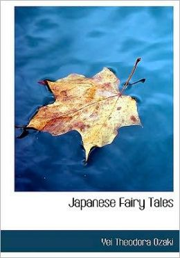 Japanese Fairy Tales (Large Print Edition)