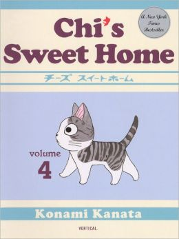 Chi's Sweet Home 4 (Turtleback School & Library Binding Edition)