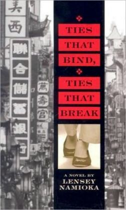Ties That Bind, Ties That Break (Turtleback School & Library Binding Edition)
