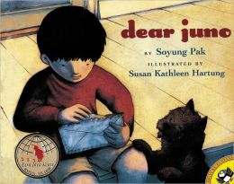 Dear Juno (Turtleback School & Library Binding Edition)