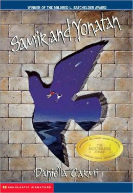 Samir And Yonatan (Turtleback School & Library Binding Edition)