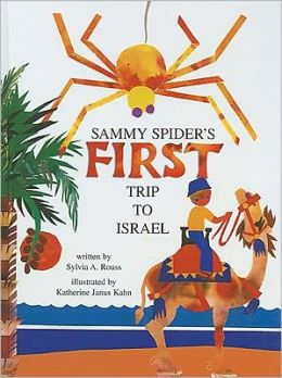 First Trip to Israel: A Book about the Five Senses