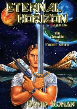 Eternal Horizon: The Chronicle of Vincent Saturn