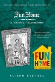 Book Cover Image. Title: Fun Home:  A Family Tragicomic, Author: Alison Bechdel