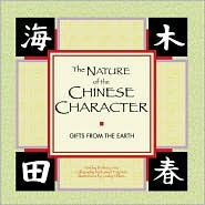 Nature of the Chinese Character: Gifts from the Earth