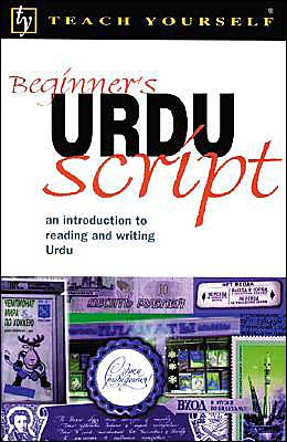 Teach Yourself Beginner's Urdu Script