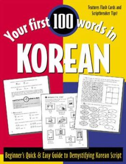 Your First 100 Words in Korean : Beginner's Quick and Easy Guide to Demystifying Korean Script