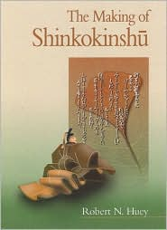 The Making of Shinkokinshu