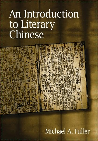 An Introduction To Literary Chinese
