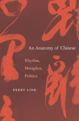 An Anatomy of Chinese: rhythm, metaphor, politics