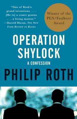 Operation Shylock: A Confession