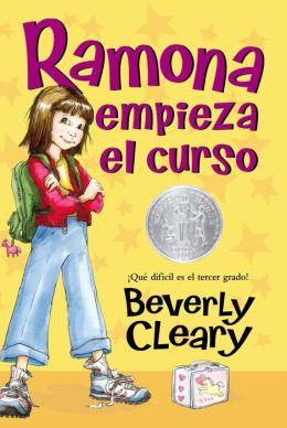Ramona empieza el curso (Ramona Quimby Age 8) (Ramona Series)