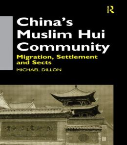 China's Muslim Hui Community