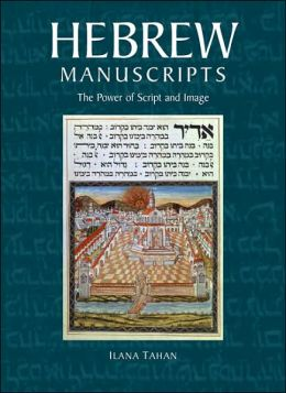 Hebrew Manuscripts
