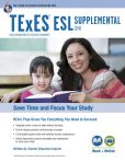 Book Cover Image. Title: Texas TExES ESL Supplemental (154) w/Online Practice Tests, Author: Beatrice Mendez Newman