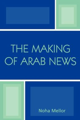 Making Of Arab News