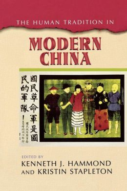 Human Tradition In Modern China