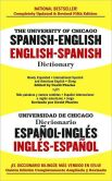 Book Cover Image. Title: University of Chicago Spanish - English / English - Spanish Dictionary, Author: David A. Pharies