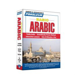 Arabic (Eastern), Basic: Learn to Speak and Understand Eastern Arabic with Pimsleur Language Programs