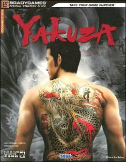 Yakuza Official Strategy Guide