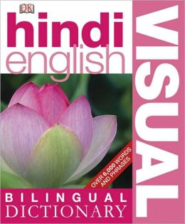Hindi English Bilingual Visual Dictionary