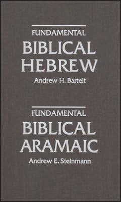 Fundamental Biblical Hebrew/Fundamental Biblical Aramaic