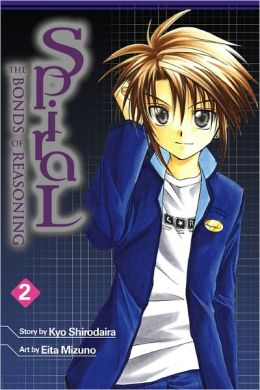 Spiral, Vol. 2: The Bonds of Reasoning