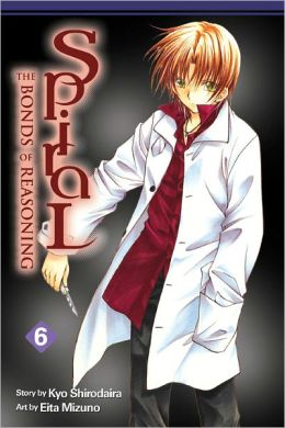Spiral, Vol. 6: The Bonds of Reasoning