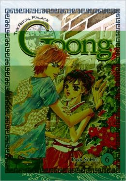 Goong, Vol. 6: The Royal Palace