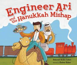 Engineer Ari and the Hanukkah Mishap