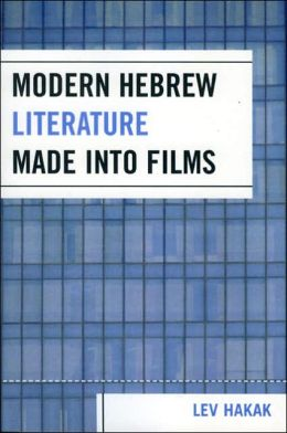 Modern Hebrew Literature Made Into Films