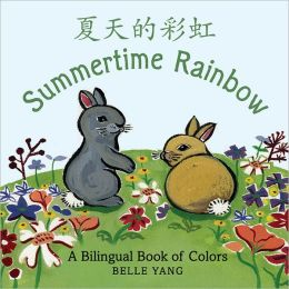 Summertime Rainbow: A Mandarin Chinese-English bilingual book of colors