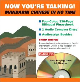 Now You're Talking Mandarin Chinese in No Time