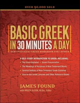 Basic Greek in 30 Minutes a Day, repack