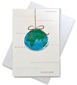 Unicef Globe On A String Boxed Card