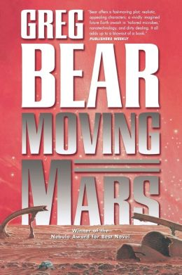 Moving Mars (Queen of Angels Series #2)