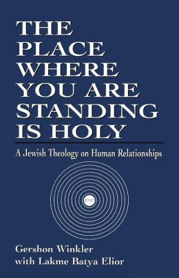 Place Where You Are Standing Is Holy