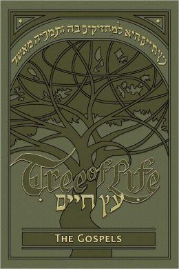 Tree of Life Bible: The Gospels