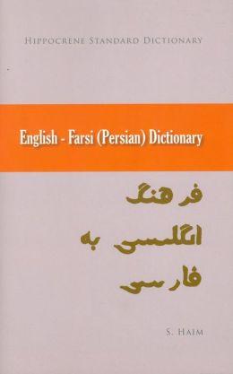 English-Persian Dictionary