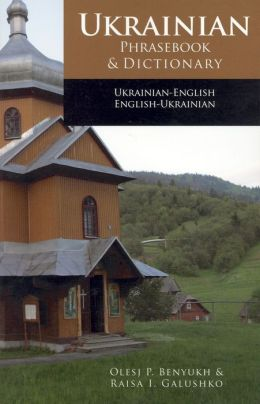 Ukrainian Phrasebook And Dictionary