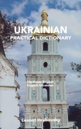 UKRAINIAN-ENG/E-U PRAC DICT....