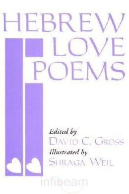 Hebrew Love Poems