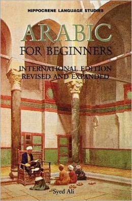 ARABIC FOR BGNRS (rev.ed.)