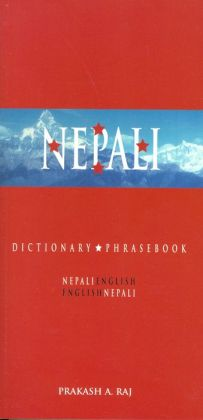 Nepali Dictionary & Phrasebook