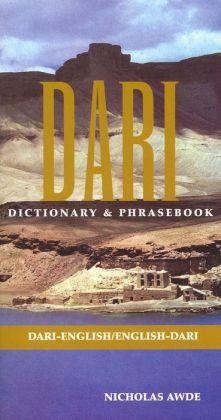 Dari Dictionary & Phrasebook